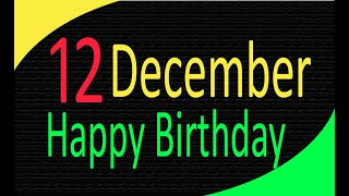 12 December Special New Birthday Status Video, happy birthday wishes, birthday msg quotes जन्मदिन
