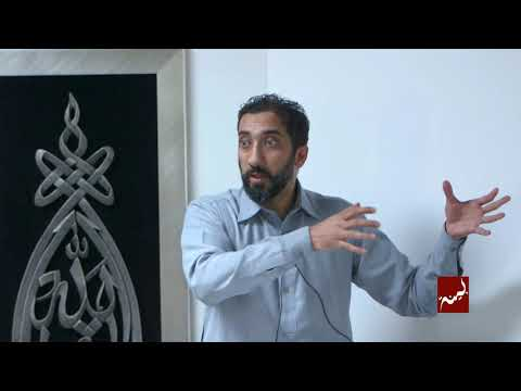 Our Father - Khutbah by Nouman Ali Khan