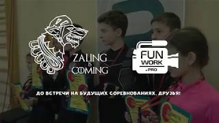Gambar cover Спортивный туризм в залах! Школа 1394.