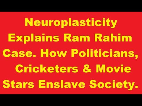 आखिर Neuroplasticity है क्या बला || MUST FOR SUPERIORS || Part 2