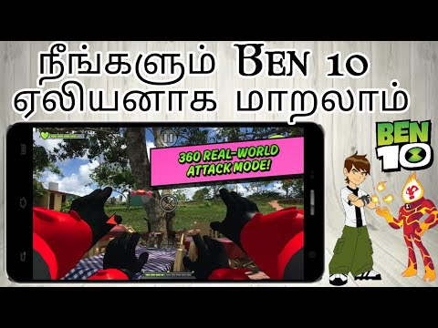 Ben 10 Videos In Tamil Free Download - supernewbuy