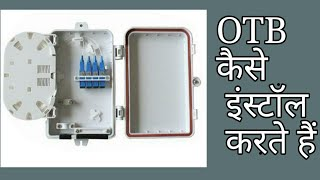 How to install Jio OTB optical terminal box for jio giga fibre connection