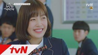 The liar and his lover (1화 선공개) '첫방부터 반했다♥' 이현우 찾아나선 조이 (오늘 밤 11시 tvN 첫 방송) 170320 EP.1