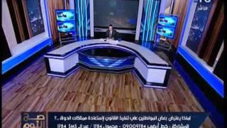 الغيطي ينفعل و يسب #ابو_تريكه وحازم امام عالهواء :حقير وامعه وباع شرفه بالريالات