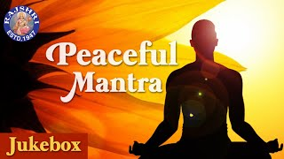 Gayatri Mantra And More Peaceful Chants With Lyrics | Early Morning Chants | Devotional
