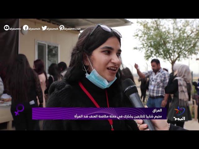 المرأة في الحدث: أخبار وقضايا المرأة أبرزها