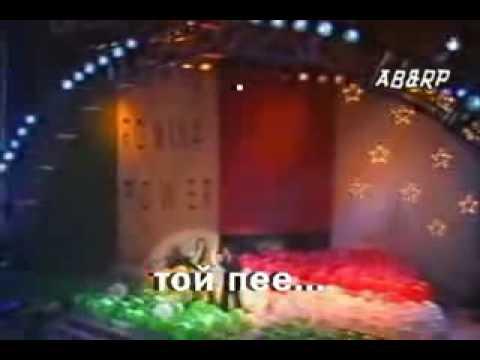 Al Bano & Romina Power Liberta Bulgarian/Russian Translation