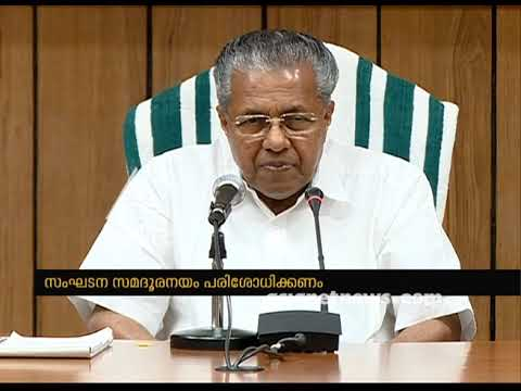 Pinarayi Vijayan criticize NSS on women wall issue