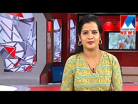 പ്രഭാത വാർത്ത   8 A M News   News Anchor - Binchu S Panicker   December 22, 2016     Manorama News