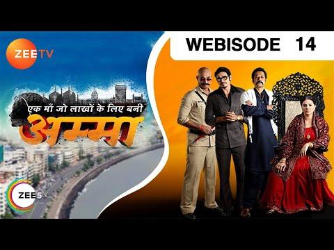 Amma | Webisode | Episode 14 | Shabana Azmi, Urvashi Sharma, Aman Verma | Zee TV