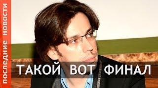 """Максим Галкин оценил спецвыпуск шоу """"Голос.Дети"""""""