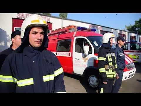 MYKOLAIV DSNS: Рятувальники Миколаївщини переходять на посилений варіант несення служби в період святкових вихідних
