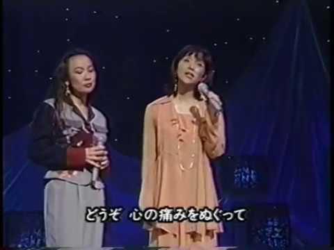 八神純子 岩崎宏美 -「聖母たちのララバイ」