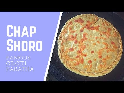 Chap Shoro Recipe -Famous Gilgiti Paratha/Roti Recipe by(Cook with Madeeha)