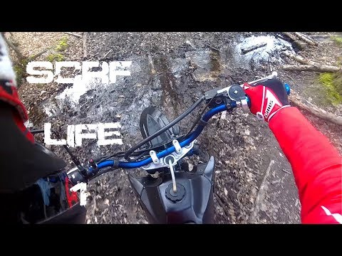 SCRF Life 1 : New departure for riders