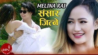 Melina Rai New Song   Sansar Jitne   Rzajesh BC & Pemu Waiba   Nepali Song 2076/2019