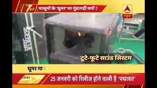 Ratlam: Karni Sena smashes school property after school children dance on Ghoomar song of