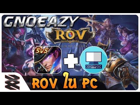 GNOEAZY | วิธีเล่น ROV - Realm of Valor ในคอม
