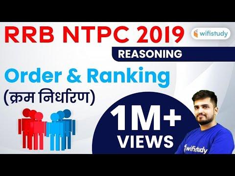 1:30 PM - RRB NTPC 2019   Reasoning By Deepak Sir   Order & Ranking
