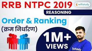 1:30 PM - RRB NTPC 2019 | Reasoning by Deepak Sir | Order & Ranking