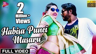 Habisa Punei | Official Full | Ashutosh | Diptirekha | Ft Omm & Priya | Tarang Music Originals