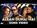 Race Saanson Ki - Allah Duhai Hai Song Video - Race | Saif Ali Khan & Bipasha Basu