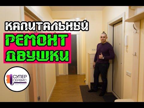 Видео Капитальный ремонт стояков