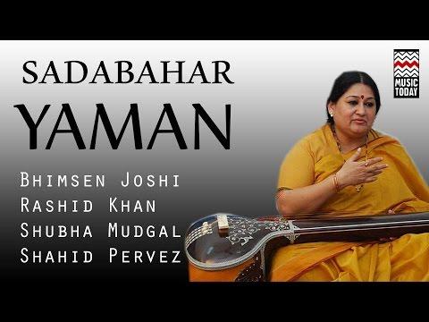 Sadabahar Yaman | Audio Jukebox | Vocal | Instrumental | Various Artists