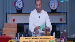 لقمة هنية :طريقة عمل صدور الدجاج بصوص الطماطم الشيري- شيش طاووق بالعسل والجنزبيل- كفتة بصوص الجبنة