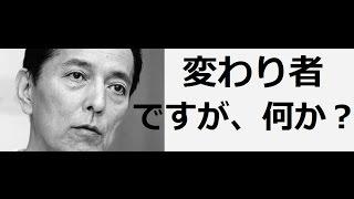 【関連動画】 榎木孝明さん30日不食 https://www.youtube.com/watch?v=p...