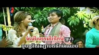 Khmer Karaoke [SD VCD81 T06]