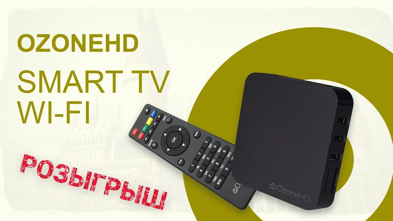 Aura HD Plus WiFi: Обзор HD-медиаплеера, распаковка, тестирование .