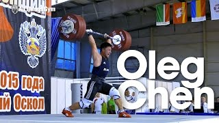 Oleg Chen All Lifts 2015 Russian Weightlifting Championships