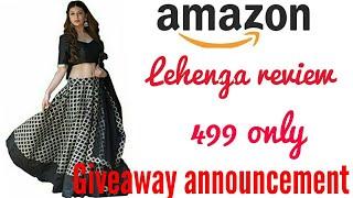 Amazon Lehenga  || amazon online shopping haul and review || amazon lehenga under 500