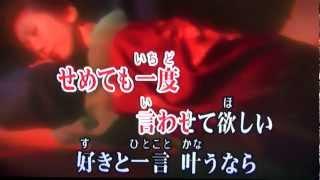 水森かおりさんの「京都八景」 演歌カラオケで唄ってみた