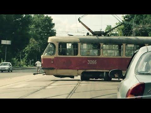 Трамваи сходят с рельсов - Подборка