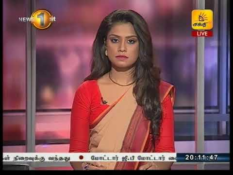 News 1st Tamil Prime Time, Monday,  November 2017, 8PM (13-11-2017)