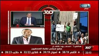 القاهرة 360 | يكشف بالتفاصيل خطوات إنشاء جسر الملك سلمان بين مصر والسعودية