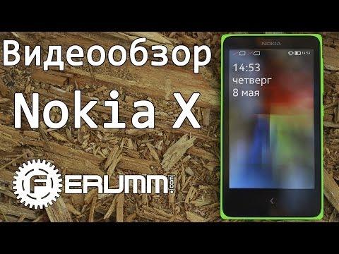 Nokia X Dual SIM обзор. Подробный видеообзор смартфона Nokia X. Вся правда о Nokia X от FERUMM.COM