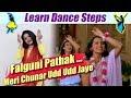 Dance Steps on 'Meri Chunar Udd Udd Jaye' | Dance on Falguni Pathak's Song | Boldsky