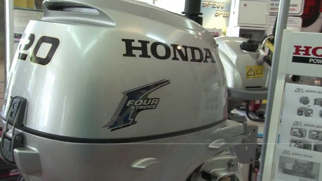 лодочный мотор honda20