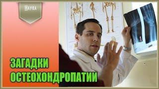 видео Болезнь Шинца - симптомы и лечение