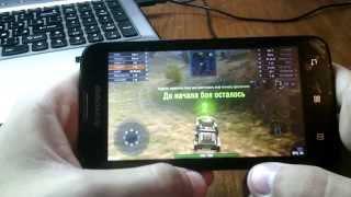 Игры на Lenovo a328 [WOT Blitz,San Andreas]