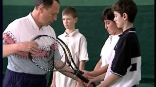 Теннис для начинающих 1