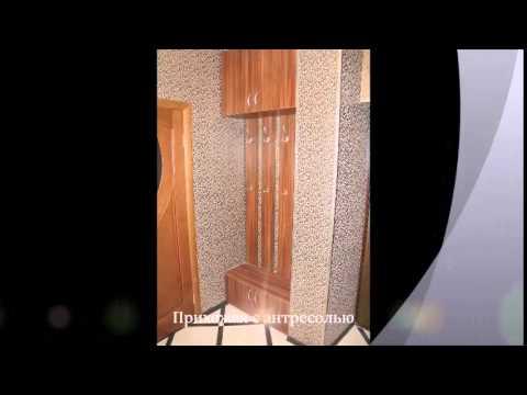 Купить кухонный гарнитур на авито - YouTube