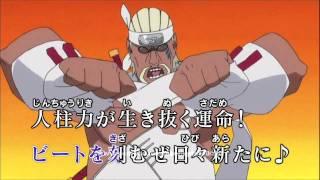 Musica do Bee para o trailer Naruto Ultimate Ninja Storm Generations