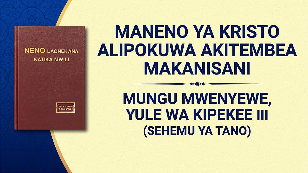 Usomaji wa Maneno ya Mwenyezi Mungu | Mungu Mwenyewe, Yule wa Kipekee III Mamlaka ya Mungu (II) (Sehemu ya Tano)