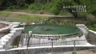 [富山]富山県にある円筒分水[UHD4K顔声曲無] - cylindrical water diversion in Toyama
