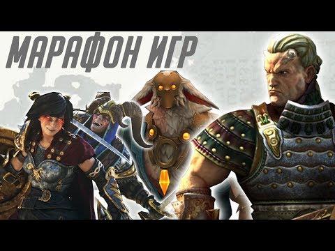 видео: Марафон игр: panzar, smite, battlerite и может быть pubg