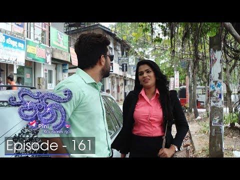 Pini | Episode 161 - (2018-04-03) | ITN